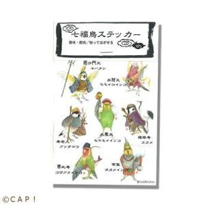 【NORISAN】七福鳥ステッカー|torimura