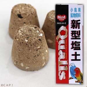 小鳥用鉱物飼料新型塩土|torimura