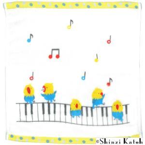 【ShinziKatoh】小鳥の歌 ゲストタオル |torimura