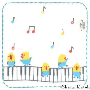 【ShinziKatoh】小鳥の歌   タオルハンカチ|torimura