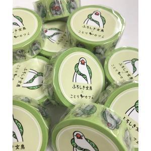 【ふろしき文鳥】ふろしき文鳥×ことりカフェ マスキングテープ|torimura