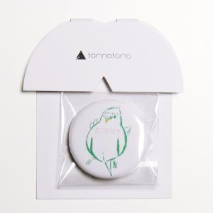 【torinotorio】Bonten缶バッジ 小:グリーン|torimura