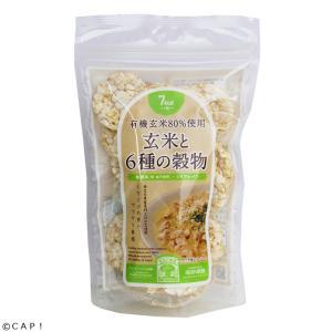 賞味期限:2018/12/25【尾田川農園】サクサク有機玄米と雑穀 40g(約20枚入り)|torimura