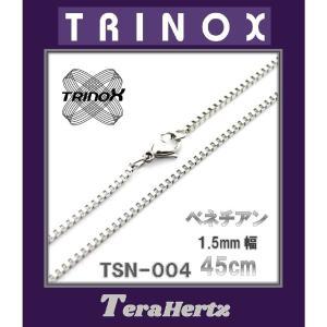 テラヘルツ加工 TRINOX サージカル・ステンレスネックレス  ベネチアン 1.5mm×45cm TSN-004 torinox-store