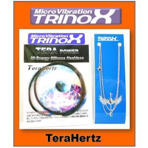 テラヘルツ・ハイエナジー・シリコンラバーネックレス 3mm×50cm+テラヘルツ・TRINOXステンレスチェーン セット torinox-store
