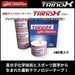 TRINOX トリノックス キネシオロジーテープ 1箱 6巻入り 5cm 5m 野球 腰痛 健康 スポーツ 肩こり解消 相撲 筋肉痛 スポーツ アウトドア|torinox-store