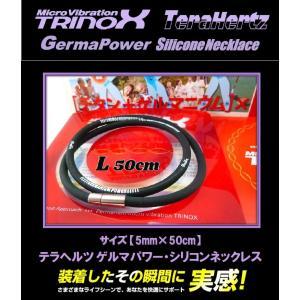 TRINOX テラヘルツ ゲルマパワー・シリコンネックレス テラヘルツシール 8枚 付き ブラック M L torinox-store