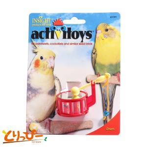 インコのおもちゃ アクティブトイドラム jw pet|torippie