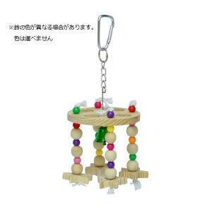 インコのおもちゃ メリー|torippie