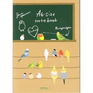 カラフルな鳥たち A6ノート|torippie