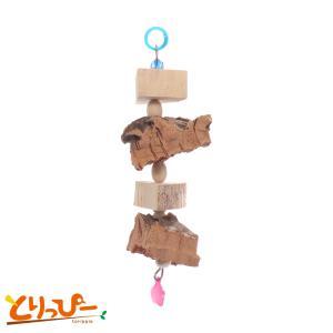 インコのおもちゃ そのままコルクと国産シラカバのBBQ とりっぴーオリジナル|torippie