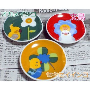 (KOTORITACHI)インコの箸皿 子皿   3種類|torippie