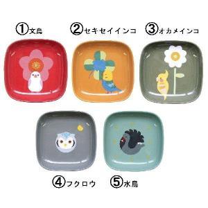 (KOTORITACHI)角鳥皿揃 バラ売り  インコの角皿|torippie
