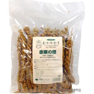 自然派宣言 赤粟の穂 500g 徳用・大容量|torippie