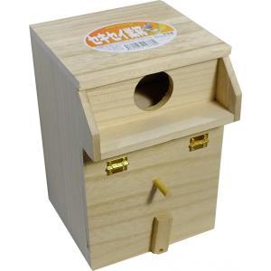 木製巣箱 セキセイインコ巣箱 小鳥・インコの巣箱 torippie