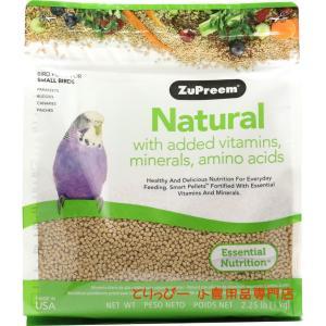 鳥用ペレット ズプリーム(ZuPreem) ナチュラル S 1.02kg | セキセイインコに セキセイ|torippie