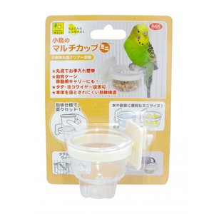 SANKO 小鳥のマルチカップ ミニ B65インコ用水入れ、エサ入れ|torippie