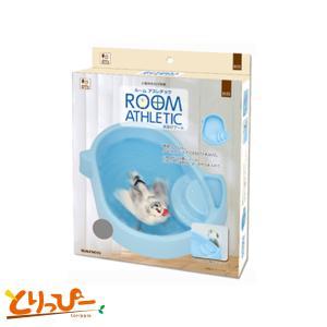 インコのおもちゃ ROOM ATHLETIC ルームアスレチック  水浴びプール B125 SANKO|torippie