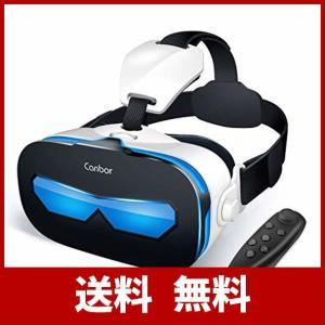 Canbor VR ゴーグル スマホ VRヘッドセット iPhone android VRグラス 3...