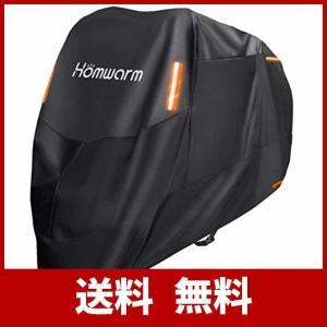 【ご注意】本体は「Homwarm」を印刷されていますので、製品を受け取ったらご購入の商品が「Homw...