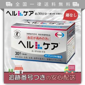血圧下げるサプリメント 血圧を下げる【市販の薬やサプリメントの効果ランキング】