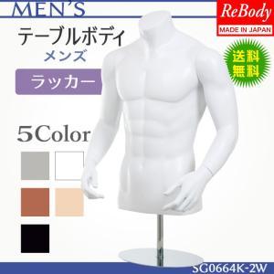 ●高品質で安心の日本製です。  ●フィジークボディ  筋肉の大きさだけではなく、全体のバランス・くび...