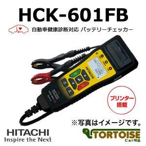バッテリーチェッカーのマスターモデルを目指して開発。601シリーズユーザーの声を取り入れ、さらに進化...
