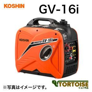 電源のない場所でも、さまざまな器具や工具をご家庭と同じように便利に使えるインバーター発電機GVシリー...