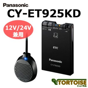 ETC Panasonic パナソニック アン...の関連商品5
