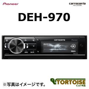 カーオーディオ Pioneer(パイオニア) carrozzeria(カロッツェリア) DSPメインユニット(CD+USB/iPod+SD+Bluetooth) DEH-970