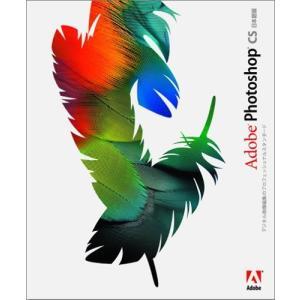 Adobe Photoshop CS 日本語版 Macintosh版 アップグレード版 (旧製品)