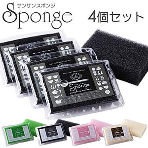サンサンスポンジ 4個セット ピンク(ソフト)
