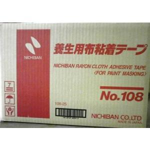 ニチバン株式会社 ニチバンNO.108テープ  25mm 60巻入り|toryouya-honnpo