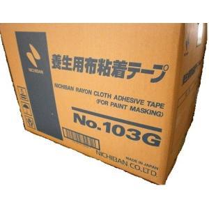 ニチバン株式会社 ニチバン布テープ NO.103G テープ 25mm|toryouya-honnpo