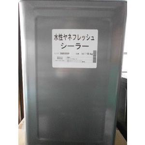 エスケー化研 水性ヤネフレッシュシーラー 15kg|toryouya-honnpo