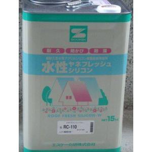 エスケー化研 水性ヤネフレッシュシリコン 標準色*印色除く 15kg|toryouya-honnpo