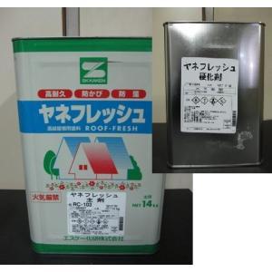 エスケー化研 ヤネフレッシュシリコン 標準色*印色除く 16kset|toryouya-honnpo