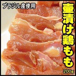 壷漬け鶏もも焼肉200g(ブラジル産)冷凍|tosameat