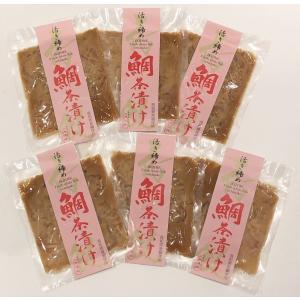 活き締め鯛茶漬け 6個セット  高知の須崎で養殖されている鯛を使用した鯛茶漬けです。 たっぷりのごま...