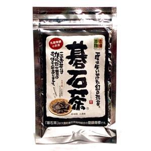 送料無料 お試し 大豊の碁石茶(20g)