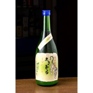 人気商品!土佐酒 安芸虎 純米吟醸 うすにごり 720ml|tosazake007