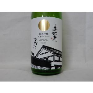 人気商品!土佐酒 美丈夫 純米吟醸 純麗たまラベル 1.8L|tosazake007|02