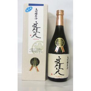 文佳人 日本酒 大吟醸 原酒 720ml|tosazake007