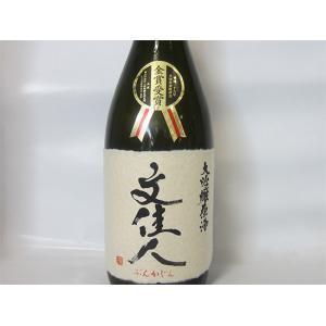 文佳人 日本酒 大吟醸 原酒 720ml|tosazake007|02