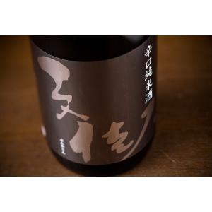 人気商品!土佐酒 文佳人 純米酒 辛口純米酒 720ml|tosazake007