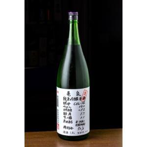 日本酒 土佐酒 亀泉 純米吟醸原酒 生酒 CEL-24 1.8L|tosazake007