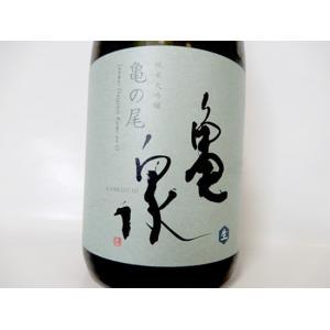 亀泉 亀の尾 日本酒 純米大吟醸 720ml|tosazake007|02