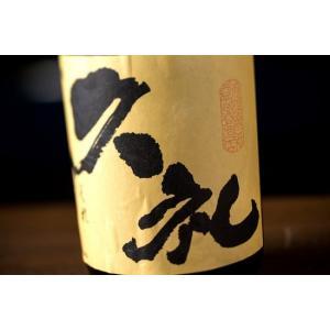 日本酒 土佐酒 久礼 純米酒 辛口  720ml 高知県 西岡酒造|tosazake007