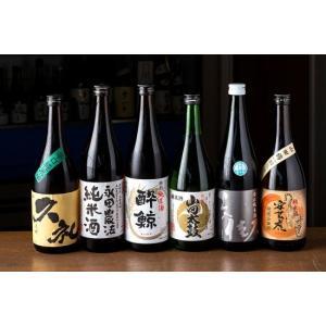 人気地酒!土佐酒 日本酒 辛口 呑み比べセット 720mlx6本セット|tosazake007