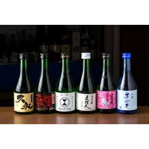 人気商品!土佐酒 日本酒 お試し 呑み比べセット 300mlx6本セット|tosazake007
